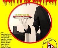 Locandina: Delitto al castello