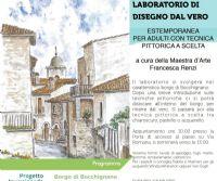 Locandina: Laboratorio di disegno dal vero