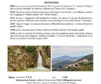 Locandina: Passeggiata ai borghi