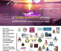 Locandina: Lago in Rosa
