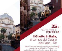 Locandina: Il Ghetto in Italia al tempo dei Dogi e dei Papa-Re