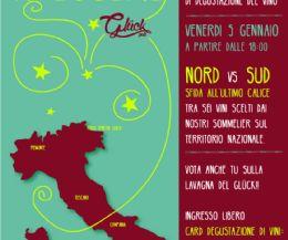 Locandina: VINESSERE