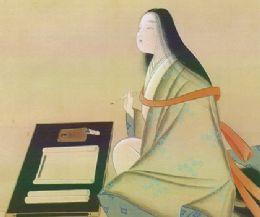 Locandina: La vita delle donne alla corte Giapponese nell'anno 1000