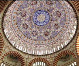 Locandina: I cieli dell'Islam