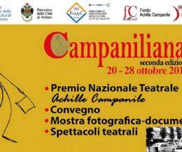 Locandina: Campaniliana 2018, seconda edizione