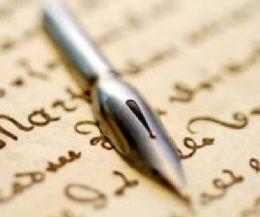 Locandina: Libera i tuoi versi… poetando a Montopoli