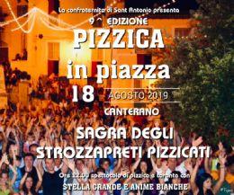 Locandina: Sagra degli Strozzapreti pizzicati