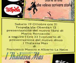 Locandina: Rassegna Letteraria Ztoryboard + Rassegna Musicale Over Jazz