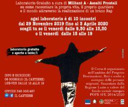 """Locandina: Laboratorio Rap """"Destinazione Rap"""" e Contest """"Monteroctondo"""" 16 Edizione"""