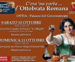 Locandina: C'era 'na vorta... l'ottobrata romana