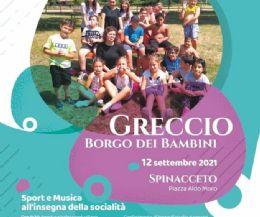 Locandina: Greccio Borgo dei Bambini