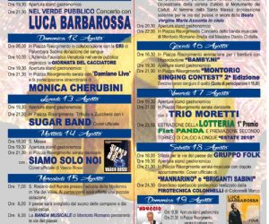 Locandina: Montorio Romano Estate 2018